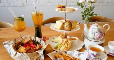 【台南美食】Q哥咖啡。台南北區咖啡廳推薦!與好姐妹來場夢幻英式下午茶吧