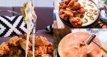 【台北美食】Okey Dokey。IG熱門難訂位的創意韓式料理!敲的年糕必點太有趣