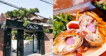 【韓國首爾美食】One Bite Cafe。弘大美食推薦!超美獨棟庭園式咖啡廳~餐點美味環境美