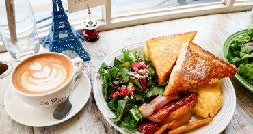【韓國首爾美食】Cafe Burano。弘大美食推薦!澎湃驚人的超大份量早午餐