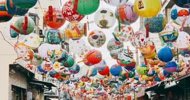 【台南景點】2019台南普濟殿燈會。國華街上再現夢幻燈籠海