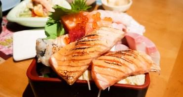 【台北美食】金魚日本料理。CP值高到嚇掉你下巴~浮誇系巨無霸厚切生魚片散壽司!