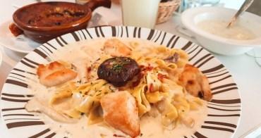 【台北美食】LA PASTA 義麵屋。中山站義大利麵推薦!超值249元商業午餐~一次享用前菜、主餐、飲料
