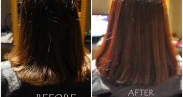 [板橋新埔燙髮推薦 減齡魔髮大變身]WOR HAIR新埔店  創意髮型設計