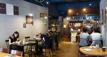 [新莊美食] V+ing 咖啡館 輔大校園旁熱門人氣餐廳  文青風格的舒適空間