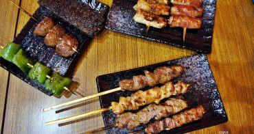 [輔大美食 柒串燒] 讚不絕口的涮口串燒  創新口味獨特風味 新莊 平價聚餐美食  /消夜/外帶/多種食材選擇