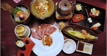 [西門町美食] 小林英夫 高CP值商業午餐 懷石料理超澎派 還有會唱歌的甜點讓人驚呼連連