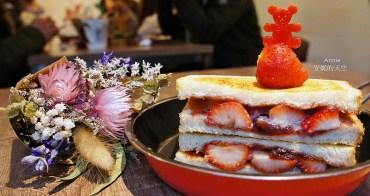 [三重早餐 餓店碳烤吐司] 華麗的吐司饗宴 少女心草莓吐司 要你飽到不要不要的大胃王肉蛋吐司 鹹食甜食都讓人驚豔 鄰近三重國小站