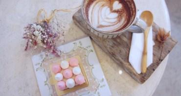 [板橋 Merci créme]甜點與老宅的邂逅驚喜 令人想要將腳步停留的復古歐風骨董咖啡店