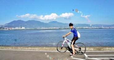 [新北自行車道] 二重環狀自行車道 適合親子的輕鬆騎單車小旅行