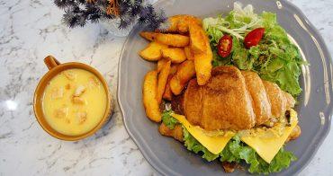 [板橋早午餐L'idée Café 樂點咖啡] 蔬食餐點超澎派  富士山抹茶提拉米蘇  充滿乾燥花的清新空間 不限時餐廳