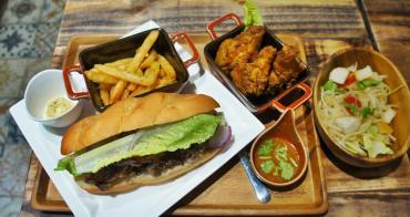 [台北美食] 考乍熋堡 泰式融合英式的創意料理 鄰近台北車站美食推薦