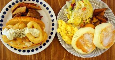 [板橋新埔站美食] 超高cp值餐點  還有浪漫彩虹彩繪牆 MATTER CAFE