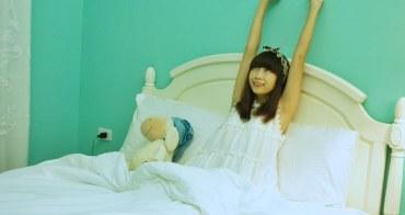 寢具推薦  ║OUIFIE ║ 百分百精梳棉材質 法式純淨白 無可取代的柔軟