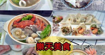 [樂天Super Sale美食免運]江媽媽美食大有坊手工水餃  小拌麵 極好食 無敵蝦爆螃蟹海陸鍋
