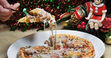 [松江南京站美食] 義大利米蘭手工窯烤披薩 牛奶魚入菜 冰的甜披薩 這是一場華麗的披薩派對 約會聚餐餐廳推薦