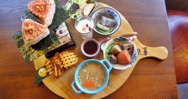 [宜蘭 羅東美食]日暮 和風洋食館 天啊~~店裡超好拍 餐點超澎派 推薦鍋物/早午餐