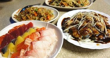 【南投草屯】草屯東港丸揚生魚片;超肥美的五味生蠔、厚實大氣生魚片!市場裡平價新鮮日式料理,熟人帶路才知道的美味。