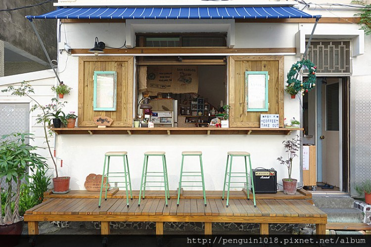 【彰化員林】魚蕾12號;文青質感路線!巷弄文青風小店的咖啡館,手工蛋糕、外帶咖啡,員林新夯排隊甜食。