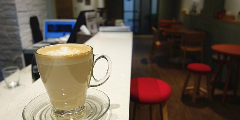 【彰化員林】沐森咖啡;隱秘低調又寧靜的咖啡館,獨家無負擔低咖啡因咖啡,優質單品咖啡還有獨特玩味水果咖啡喔!顛覆一般喝咖啡的想像~(員林咖啡館/員林咖啡推薦/員林下午茶)