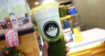 【彰化市】鬍子大爺(永安店);漸層系飲品正夯!抹茶控最愛日本抹茶拿鐵!獨家使用進口萊姆系列飲品,可愛兼具獨創特色品牌飲品。