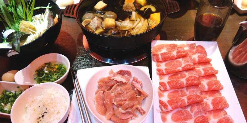 【彰化市】六本木鍋物;雙肉盤壽喜燒,兩種肉類讓你吃飽飽只要288元!大滿足壽喜燒就在這裡。