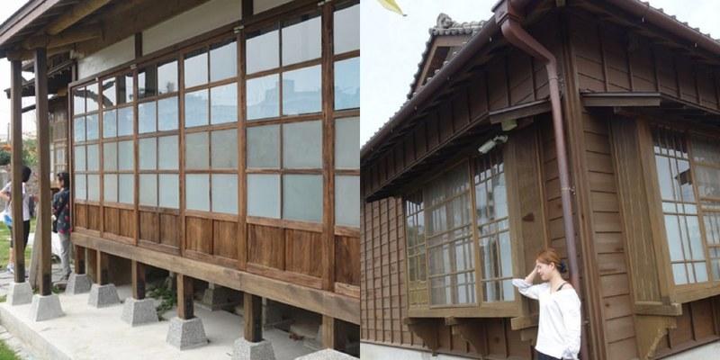 【彰化北斗景點】北斗郡官舍聚落建築群;台灣的小京都就在這裡。