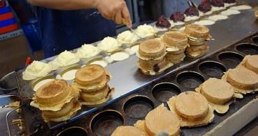 【彰化員林】甜甜紅豆餅(員農黃昏市場);隱身在黃昏市場裡的超爆餡、高CP值的美味紅豆餅!
