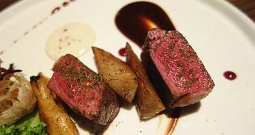 【彰化員林】La'TOIT Restaurant厝頂法式料理(厝頂牛排);員林也有法式料理餐廳了!來趟味蕾精緻饗宴!細緻且具巧思的佳餚,等您來探索尋訪。(員林約會餐廳/員林美食/員林餐廳推薦)