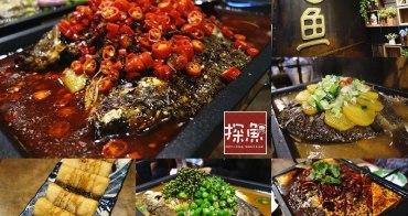台中探魚|最時髦的烤魚就在這裡!18種口味烤魚風味,你想吃哪道?