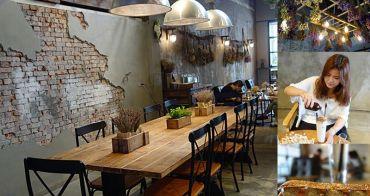 鹿港咖啡館 LeeLi's,超美垂吊乾燥花!老巷弄裡工業風咖啡館,鹿港也有新潮輕食咖啡館。