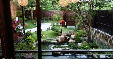 員林合掌喫茶食事處|彷彿進入京都一樣,享受日式茶道之美,超美日式建築就落在員林百果山。