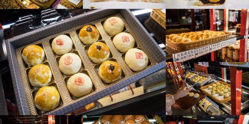 淺草麵包彰化曉陽門市|菜籃族上班族抗漲平價麵包,中秋節禮盒折扣中,新款麵包上市。