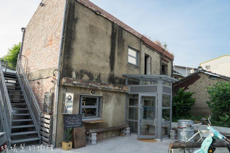 炎生Caffè|廢墟老屋新生咖啡館,彰化市最新IG打卡點,獨棟後庭園咖啡館。