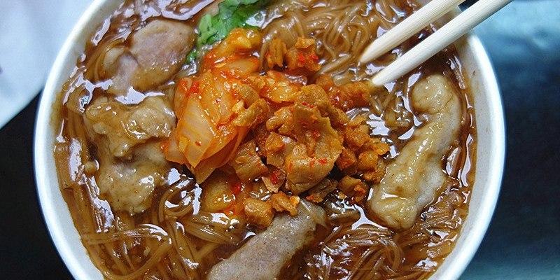 【台中東區】非比尋腸麻辣大腸麵線(復興店);非吃不可銅板小吃!柴魚湯底麵線滑順夠味。