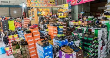 台中吉村國際鞋業|LOTTO下殺290元起,兩百多種工作鞋鋼頭鞋全面下殺優惠!多款運動品牌球鞋全面特價。
