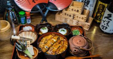台中南屯大江戶町鰻屋|吃烤鰻魚也能這麼親民價!台灣最大鰻魚飯專賣!職人研發自信之作,顛覆鰻魚飯印象。