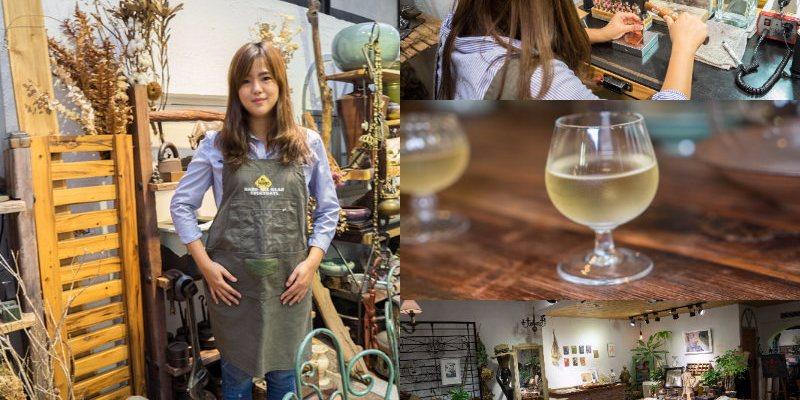 復刻梧棲+東海手作一日輕旅行(下) 東海藝術手作體驗、日本茶品茗,藝術街裡豐饒的人文創作聚落。