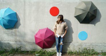 台中市屯區藝術中心|夢幻傘裝置藝術【傘亮花博、閃耀台中】,繽紛彩色雨傘,期間限定超夯IG打卡點。