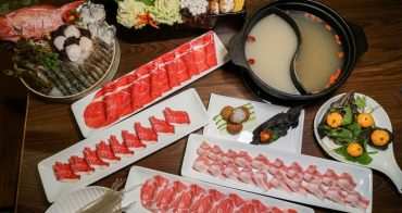 井閣鍋物料理 員林鍋物推薦,細緻高質感精選食材,健康與藝術結合的優質美味火鍋。