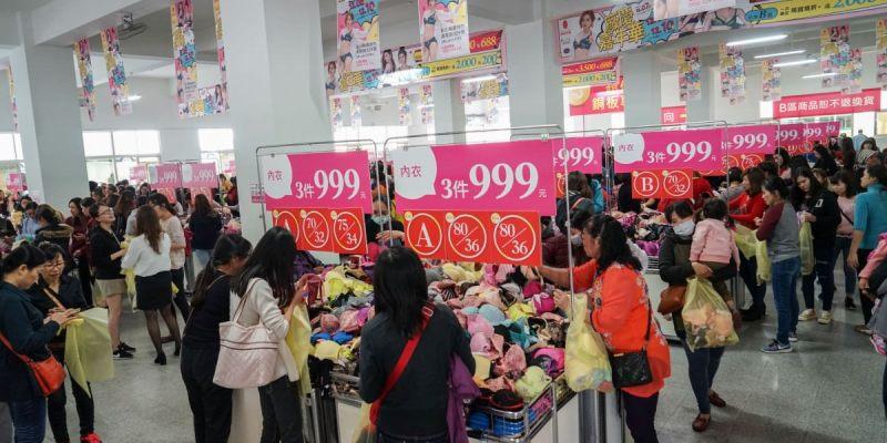 曼黛瑪璉瑪登瑪朵廠慶嘉年華|一年一度年底內衣廠拍盛事限定3天,正品全面8折滿3500再折688!一年份內衣就在這檔買齊。