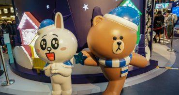 香港旺角朗豪坊 期間限定LINE FRIENDS CHRISTMAS PLANET,一起跟熊大兔兔合照留影。
