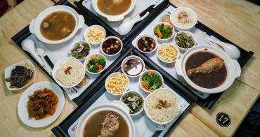 北斗御的湯品屋|各式精燉風味雞湯湯品,高雅享受平價消費,北斗超值雞湯湯品推薦。