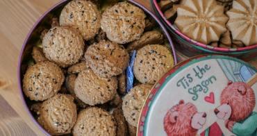 森林小熊曲奇餅|最夯團購曲奇餅!可愛小熊馬口鐵罐,份量滿滿,自己吃或是送禮都很適合~