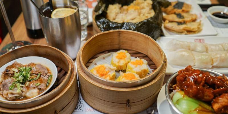 台中新光三越點點心|香港知名港式飲茶,各式精緻港點推薦,風味與香港點點心無二。
