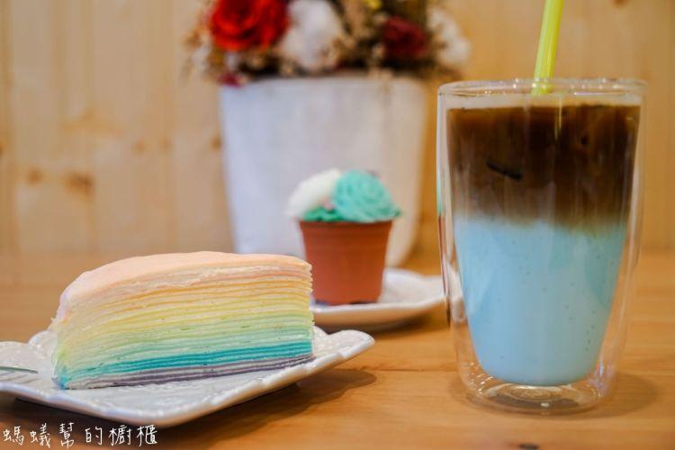 南投竹山SoSo cafe|竹山特色甜點咖啡館,彩虹千層蛋糕、韓式擠花蛋糕!到紫南宮拜拜別忘了過來喝杯咖啡。