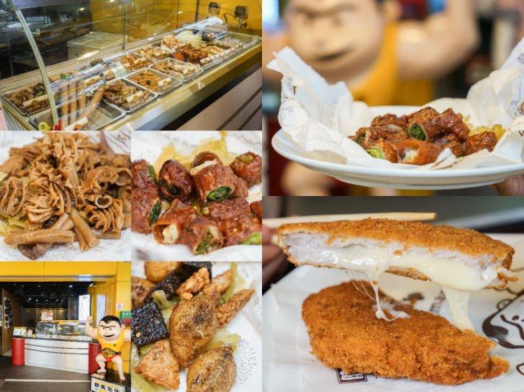 健美先生激炸滷味|台中一中街私房美味小吃,先滷後炸口感讓人越吃越上癮!食尚玩家跟旅行應援團推薦。