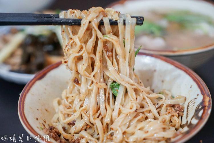 鹿港美食圓環頂麵食館 | 鹿港早餐午餐麵館,在地人強力推薦的好滋味!意麵Q彈滷味入味好吃。