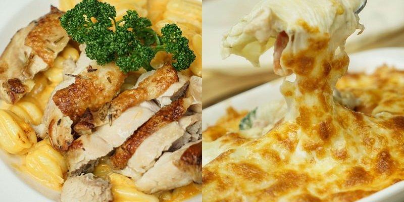員林米蘭街義式小館 | 員林義大利餐館,8種自家製手工麵條,手工PIZZA、燉飯、主餐跟多人套餐豐富划算更飽足!