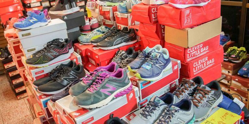吉村國際鞋業   品牌運動鞋開學季出清,Adidas新款下殺6折、NB全面單一特價,百款工作鞋全面超低特價。